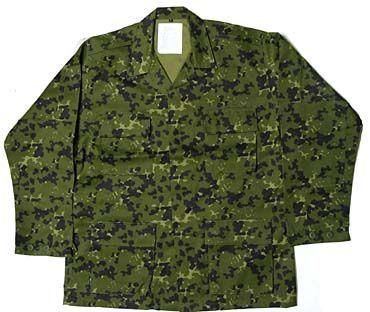 Zdjęcie: Bluza mundurowa - maskowanie DUŃSKIE M84